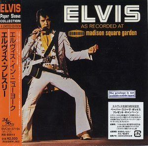 Elvis-Presley-Elvis-As-Recorded-392250