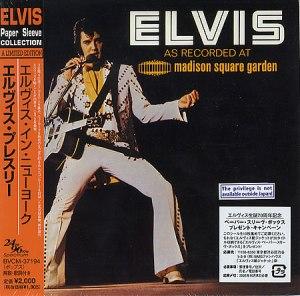 Elvis-Presley-Elvis-As-Recorded-392250